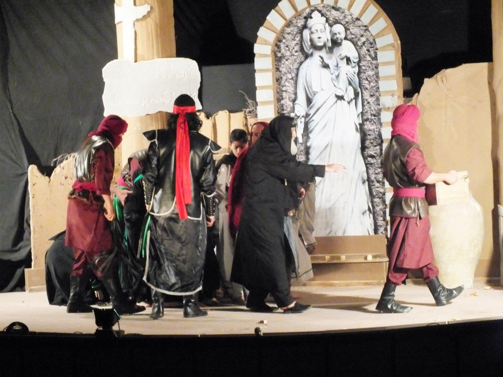 تئاتر زیارت خورشید